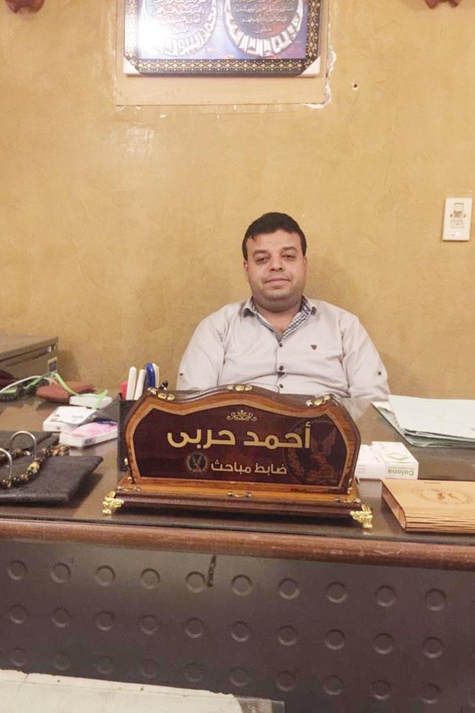المقدم أحمد حربى وكيل فرع بحث جنوب أسيوط