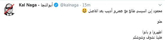 خالد-أبو-النجا