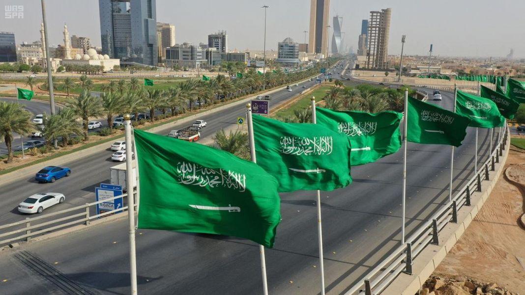 الأعلام السعودية