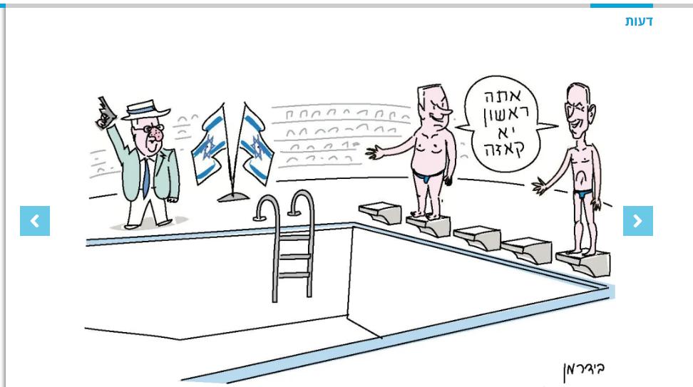 كاريكاتير
