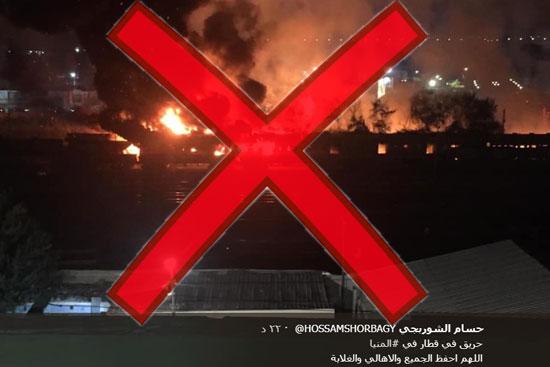 حريق المخلفات