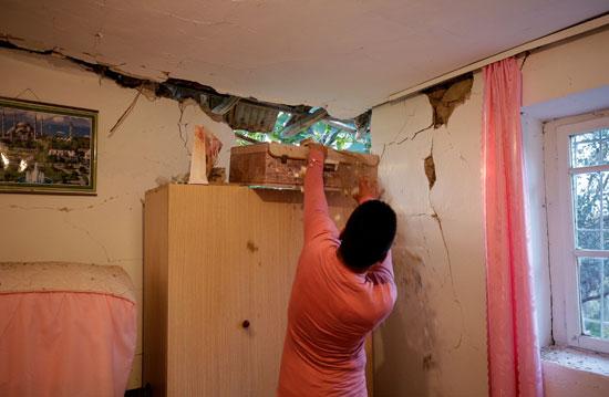 تضرر منزل