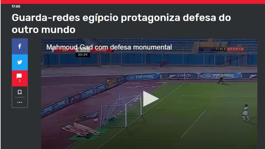 صحيفة ريكورد البرتغالية
