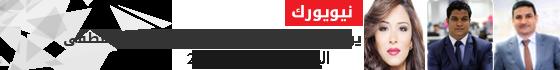 يوسف ايوب - محمد-الجالي - أسماء مصطفى