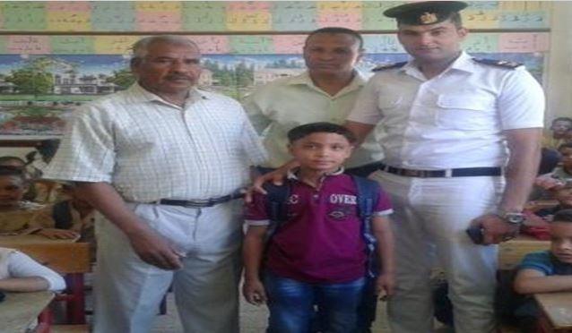 أبناء الشهداء الأبرار مع رجال الشرطة