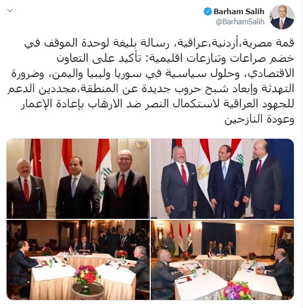 الرئيس العراقى عبر تويتر