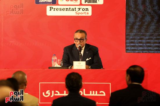 مؤتمر اتحاد الكرة (11)
