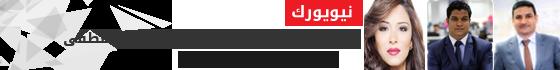 يوسف-ايوب---محمد-الجالي---أسماء-مصطفى