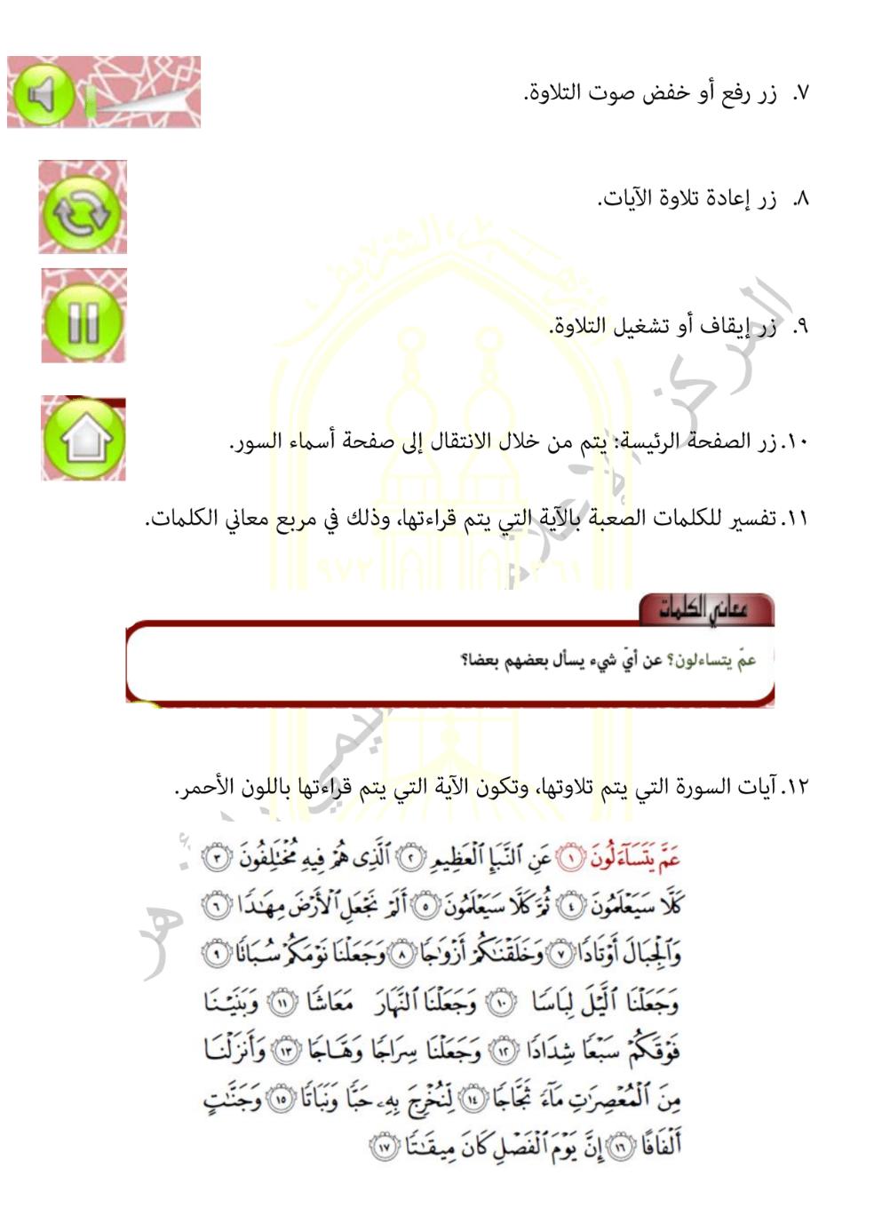 صالازهرالح عباس (4)