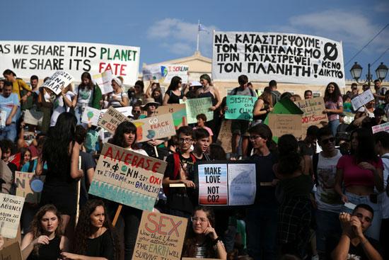 مظاهرات أثينا (2)
