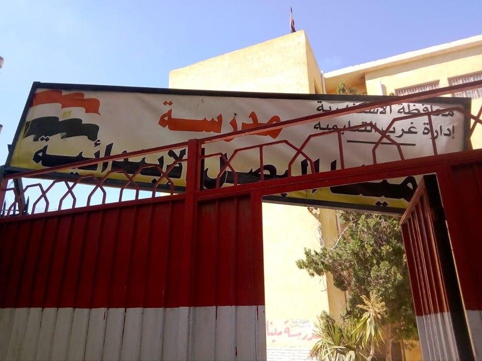 جوالات تعليم الإسكندرية على المدارس (2)