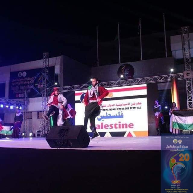 1- فرقة الفالوجا الفلسطينية