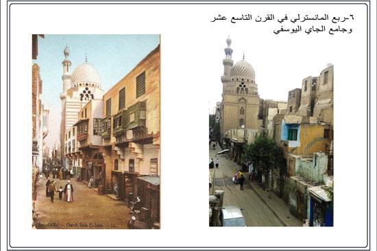 مخطط تطوير قلب القاهرة التاريخية (7)