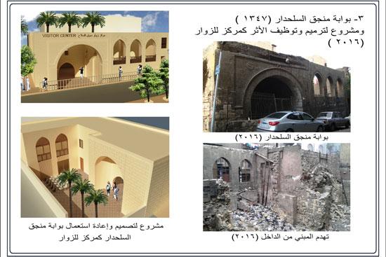 مخطط تطوير قلب القاهرة التاريخية (5)