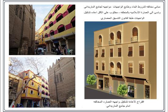 مخطط تطوير قلب القاهرة التاريخية (9)