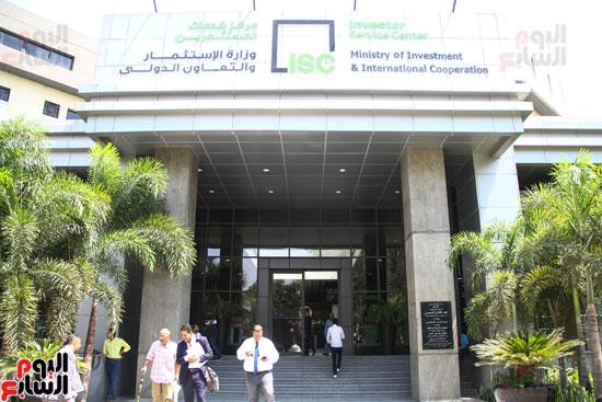 جولة اليوم السابع فى الهيئة العامة للاستثمار  (2)