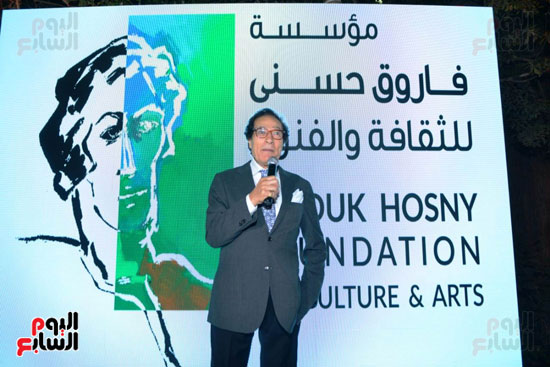 الفنان فاروق حسنى