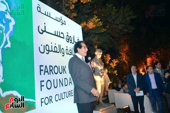 الفنان فاروق حسنى يلقى كلمته