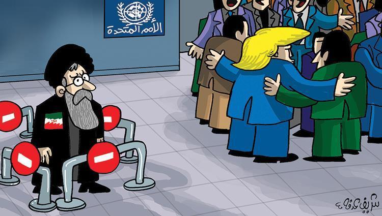إيران وحيدة باجتماع الأمم المتحدة