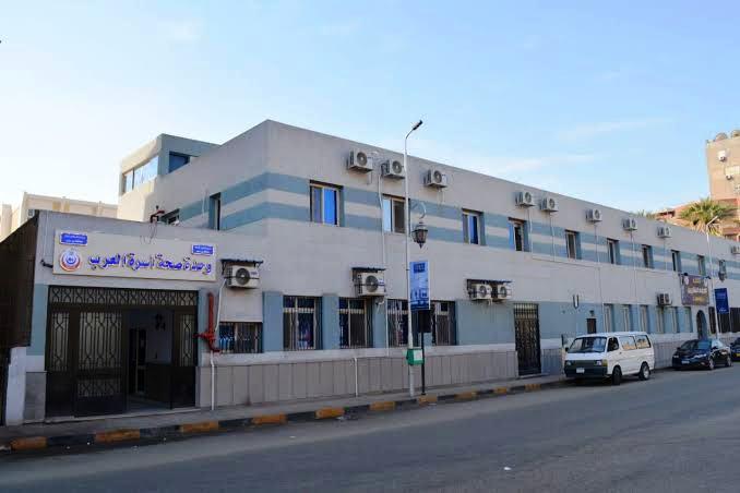 التأمين الصحى الشامل ببورسعيد (3)