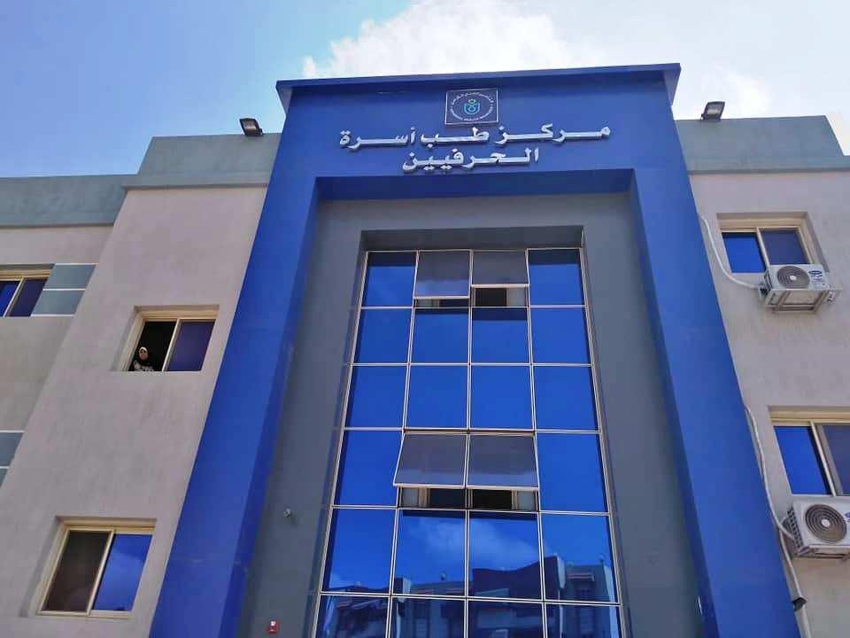 إقبال المواطنين على منظومة التأمين الصحى الشامل ببورسعيد (8)
