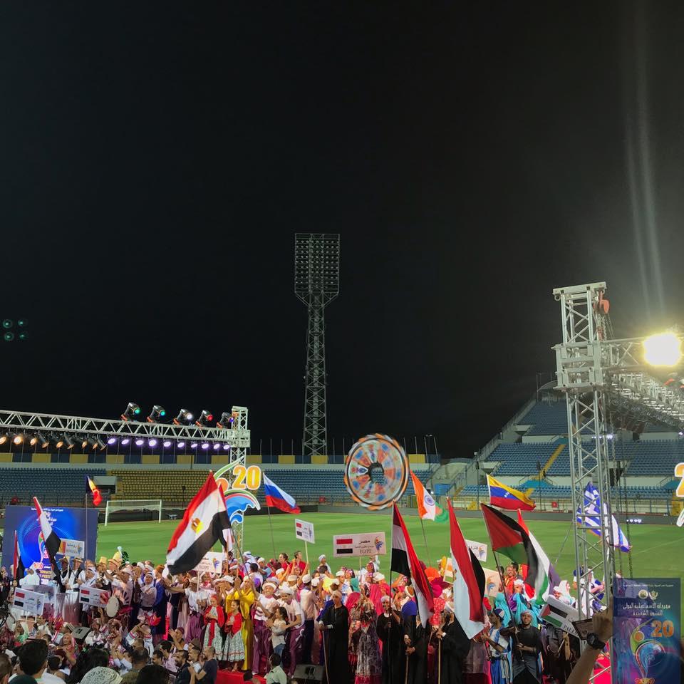 مهرجان الإسماعيلية الدولى العشرين للفنون الشعبية (5)