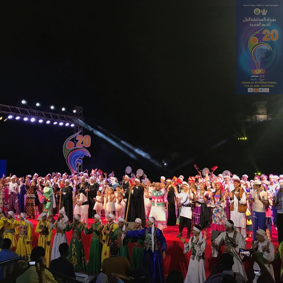 مهرجان الإسماعيلية الدولى العشرين للفنون الشعبية (8)