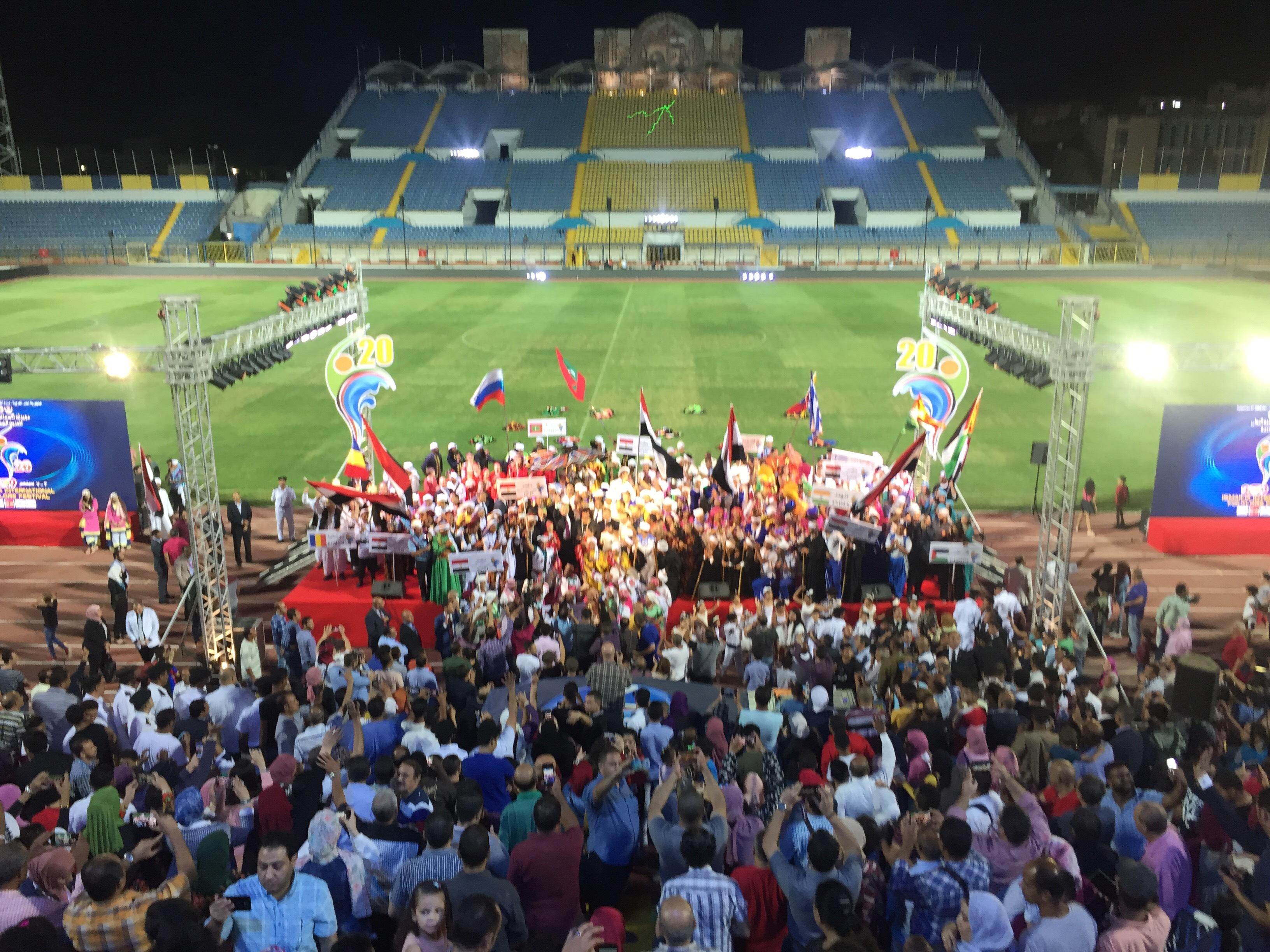 مهرجان الإسماعيلية الدولى العشرين للفنون الشعبية (14)