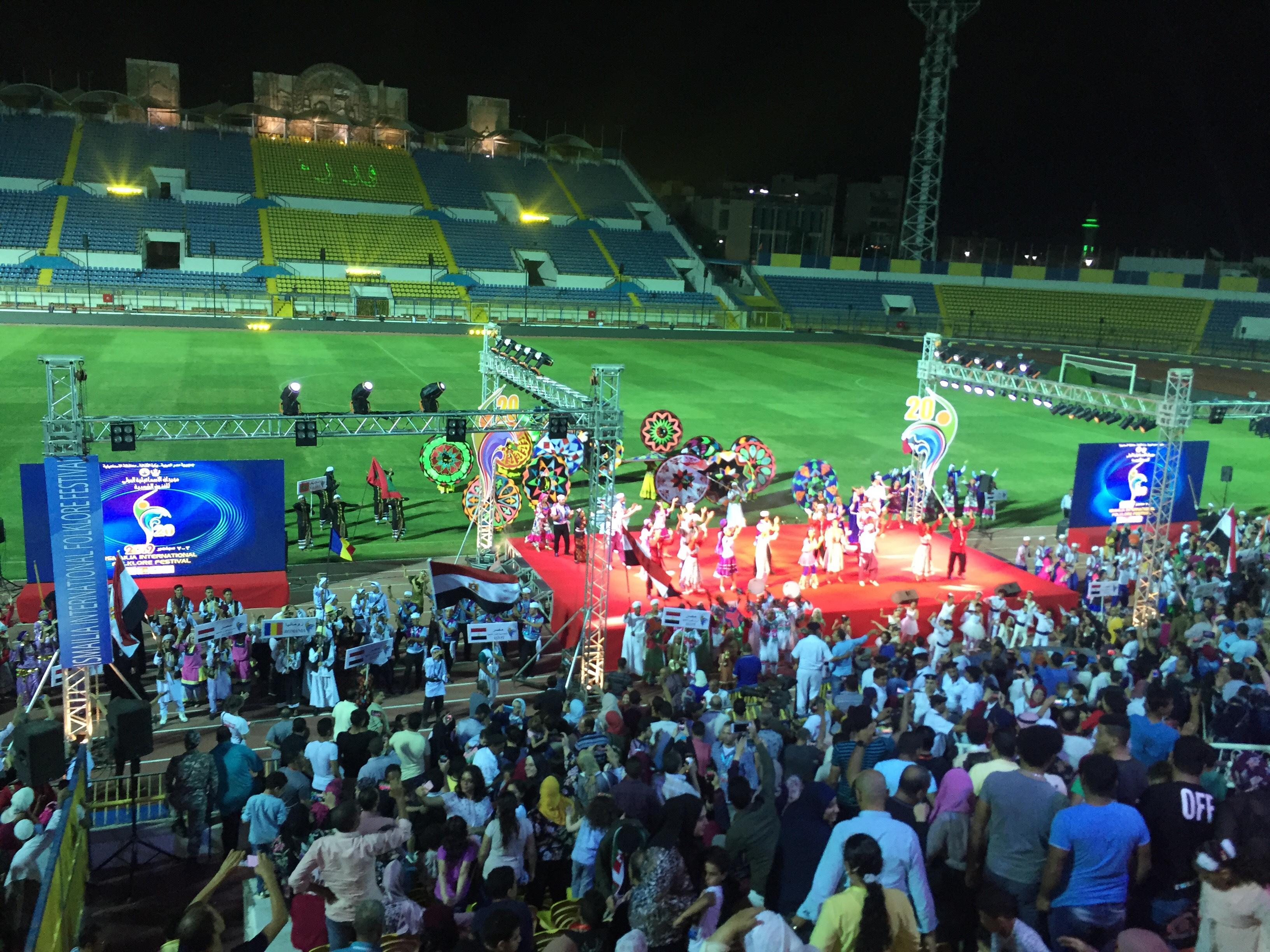 مهرجان الإسماعيلية الدولى العشرين للفنون الشعبية (12)