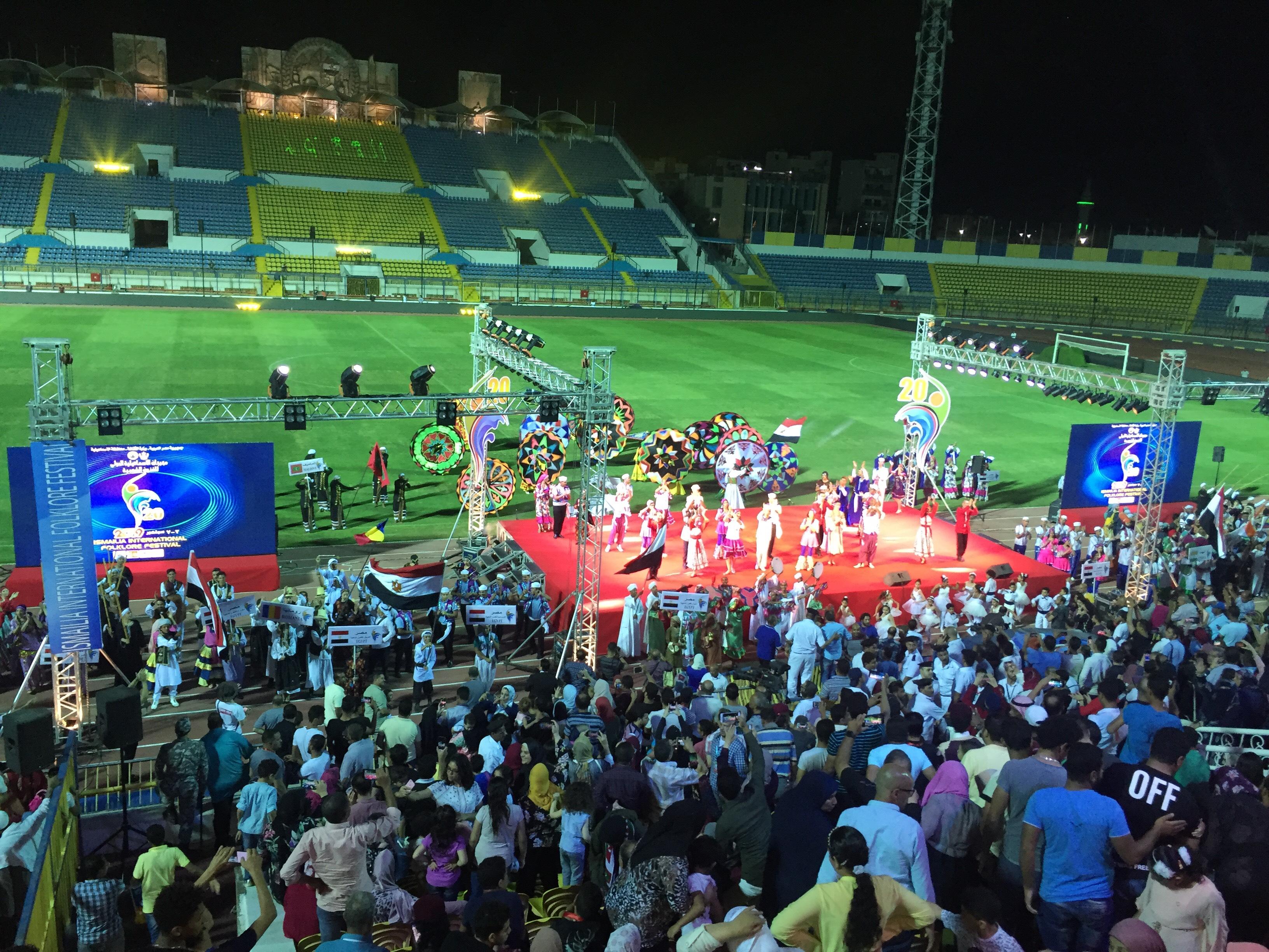 مهرجان الإسماعيلية الدولى العشرين للفنون الشعبية (13)