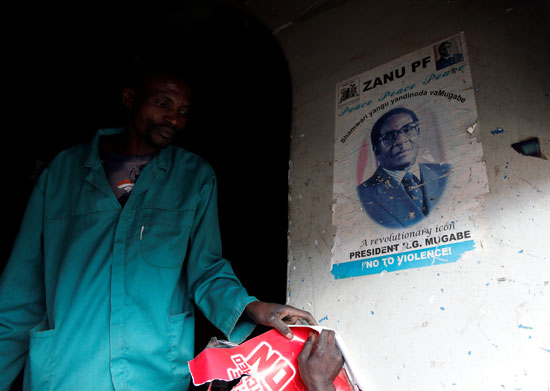 صورة الرئيس الزيمبابوى موجابى