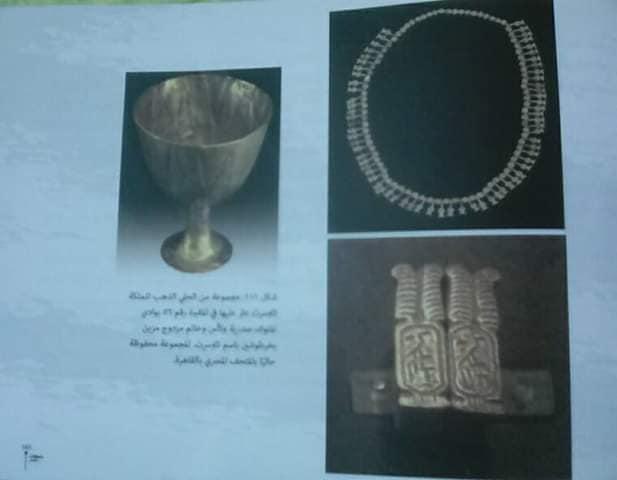 وزير الآثار وأمين الأعلي للآثار يشهدان إنتهاء أعمال ترميم مقبرتي نياي ورع يا (10)