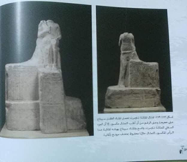 وزير الآثار وأمين الأعلي للآثار يشهدان إنتهاء أعمال ترميم مقبرتي نياي ورع يا (3)