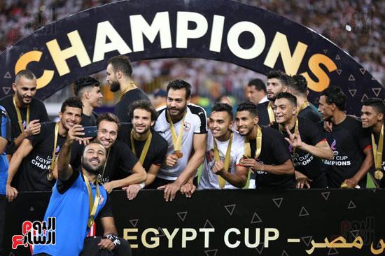 الزمالك بطل كاس مصر (13)