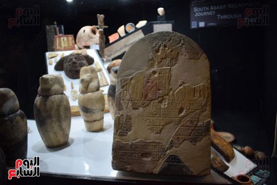 شاهد-مقتنيات-ساحرة-أخرجتها-البعثة-الآثرية-المصرية-الأمريكية-من-مقابر-العساسيف-(5)