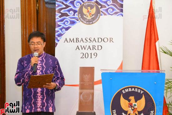 حفل السفير الاندونيسى وتوزيع الجوائز لليوم السابع (10)