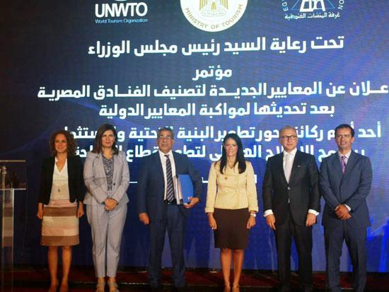 مجلس الوزراء (1)