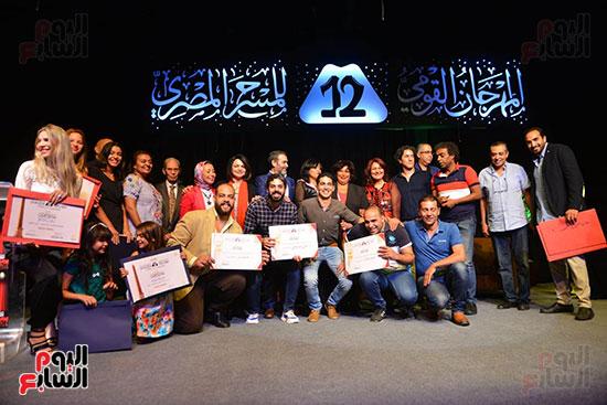 مهرجان القومى للمسرح (27)