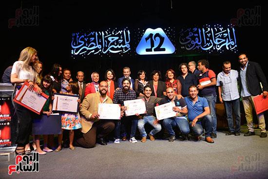 مهرجان القومى للمسرح (3)