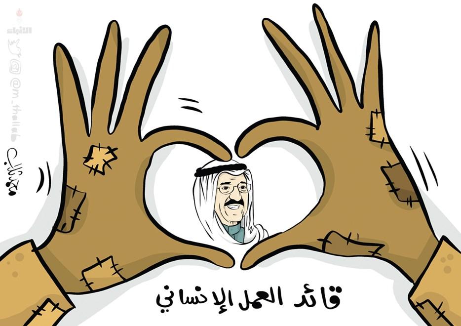 صحيفة الأنباء الكويتية