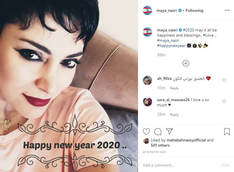 مايا نصرى تستقبل 2020 بقصة شعر جديدة