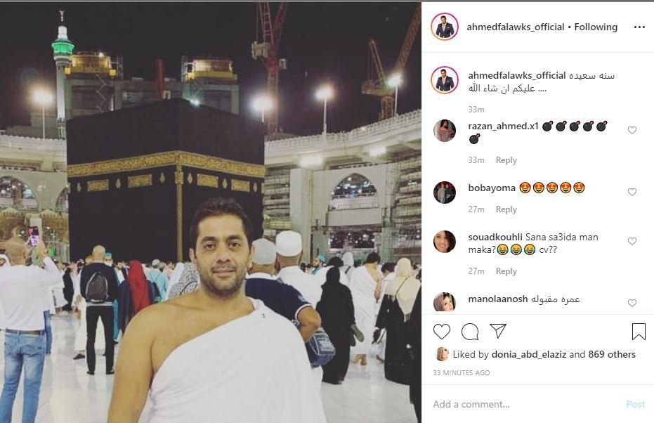 أحمد فلوكس يهنئ جمهوره بالعام الجديد 2020