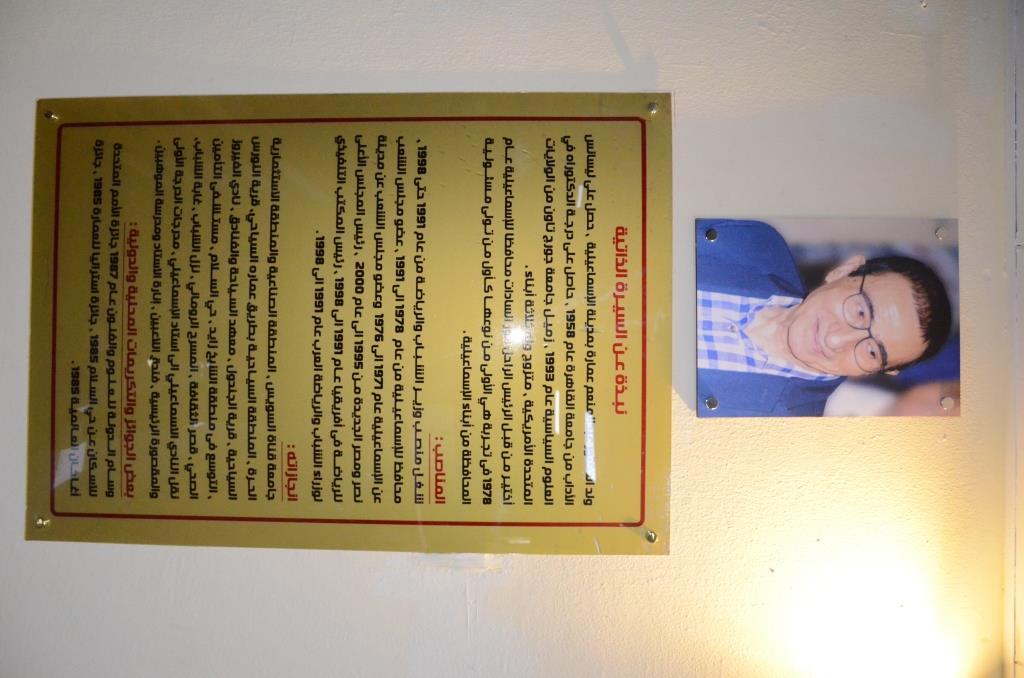 تدشين إطلاق اسم الدكتور عبد المنعم عمارة على قاعة المؤتمرات الكبرى بديوانعام محافظة الإسماعيلية (13)