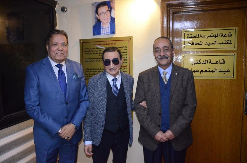 تدشين إطلاق اسم الدكتور عبد المنعم عمارة على قاعة المؤتمرات الكبرى بديوانعام محافظة الإسماعيلية (15)