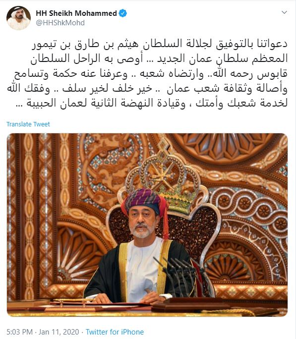 تغريده حاكم دبى