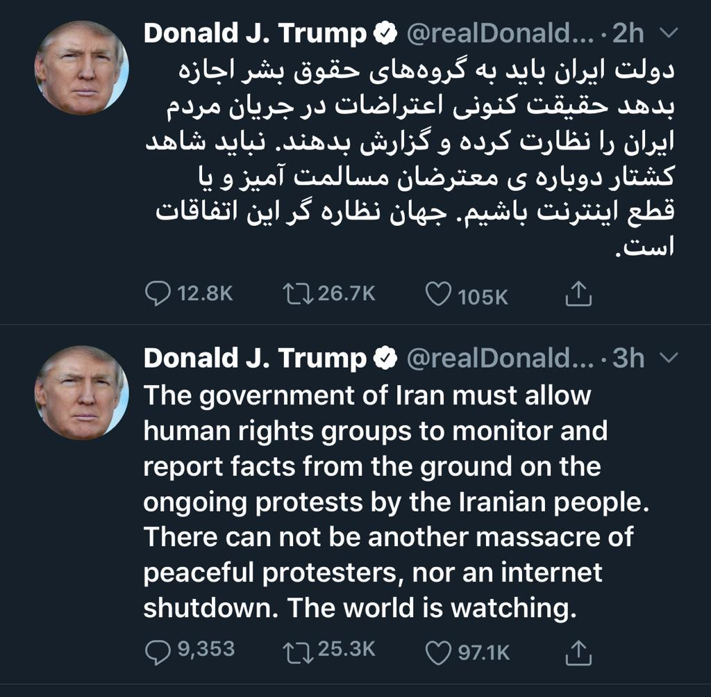 تغريده ترامب بالفارسية