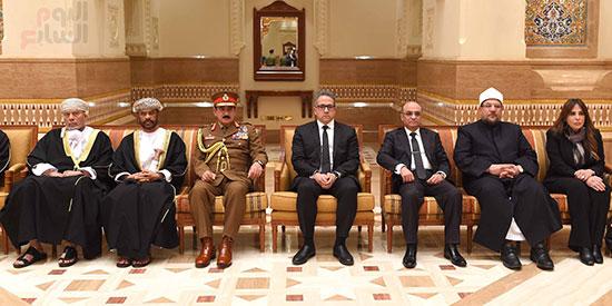 الوفد المصرى خلال تقديم واجب العزاء فى وفاة السلطان قابوس