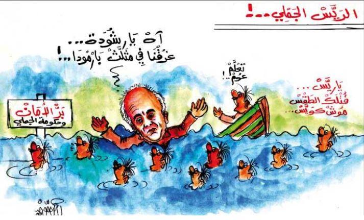 كاريكاتير المكلف بتشكيل الحكومة فى تونس