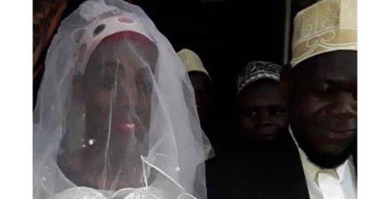 الزوج المخدوع والعروس المزيفة