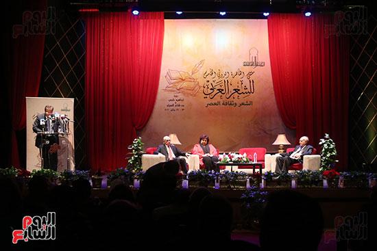 ملتقى الشعر العربى الخامس (2)